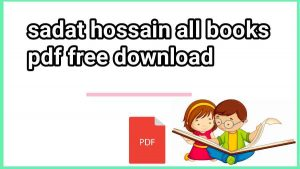 sadat hossain all books pdf free download