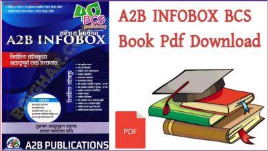 Photo of A2B INFOBOX BCS Book Pdf Download