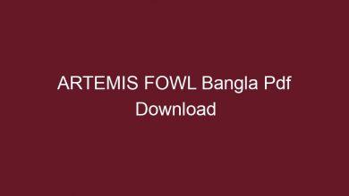 Photo of ARTEMIS FOWL Bangla Pdf Download