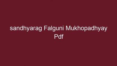 Photo of সন্ধ্যারাগ ফাল্গুনী মুখোপাধ্যায় pdf – sandhyarag Falguni Mukhopadhyay Pdf