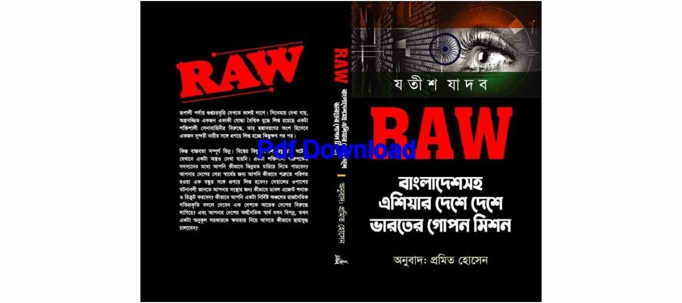 RAW A History of Indias Covert Operations PDF